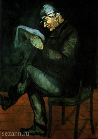 Портрет отца художника (Поль Сезанн)