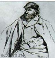 Портрет Сезанна. Камиль Писсарро.