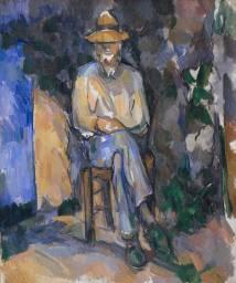 Портрет садовника.