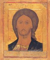 Спас оплечный (16 век)