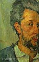 Портрет Виктора Шоке.