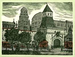 Ильинские ворота (И.Н. Павлов)