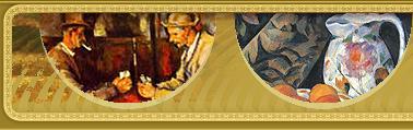 http://sezann.ru/images/pics/header1.jpg